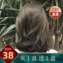 染发剂2020新款流行色自己在家染发泡泡沫亚麻蓝黑染发膏女纯植物