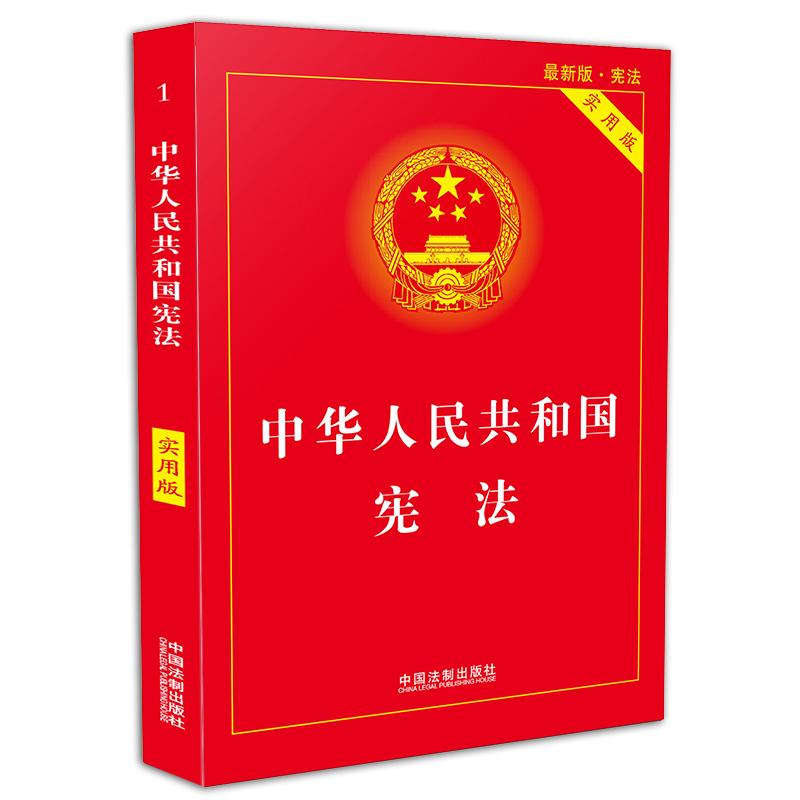 Законы и правила Артикул 581830510161