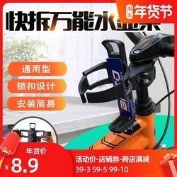 自行车水壶支架水壶架水杯架摩托车山地车公路车水杯支架万能通用