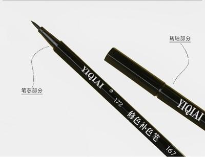 羽绒服棉麻化纤涤纶衣服修色笔服装补色笔84损坏修复染色笔不掉色