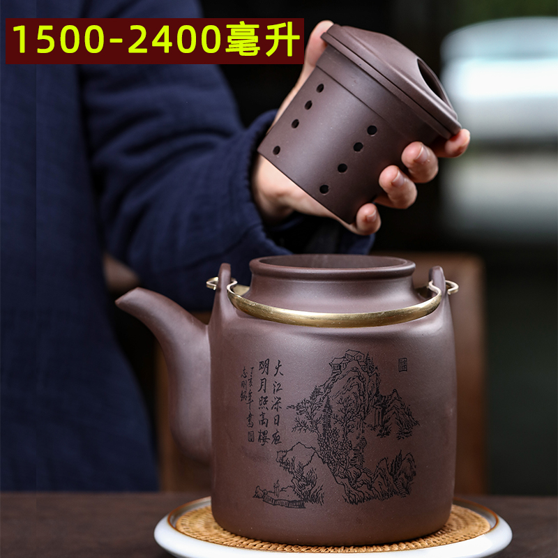 大茶壶内胆过滤茶壶大容量大号紫砂壶铜提梁洋桶壶半手工大紫砂壶