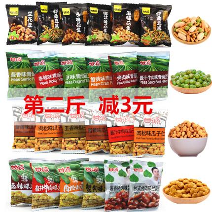 甘源旗舰500g蟹黄味青豌豆椒盐花生