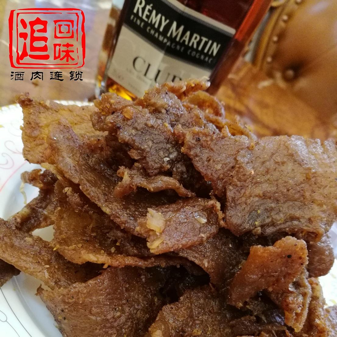 追回味网红休闲零食潮汕特产公平猪肉脯肉松野牛即食肉干烈日兴晒