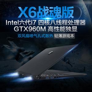 炫龙 X6 战魂版 笔记本电脑 六代I7四核 独显游戏本/ 毁灭者DC
