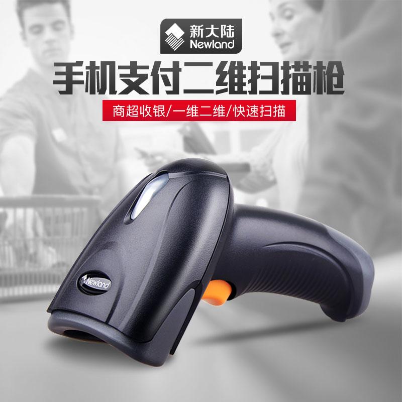 新大陸OY 20ケーブルの二次元コードスキャンガンの農資店の携帯電話は銀商品のバーコードのスキャナーを受け取ります。