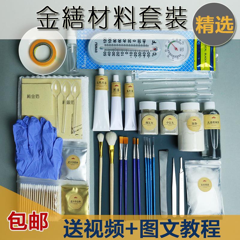 Книги о фарфоровых изделиях Артикул 582376645626