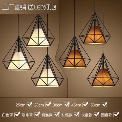 北欧现代简约餐厅吊灯创意三头loft灯具艺术钻石铁艺吧台个性灯饰