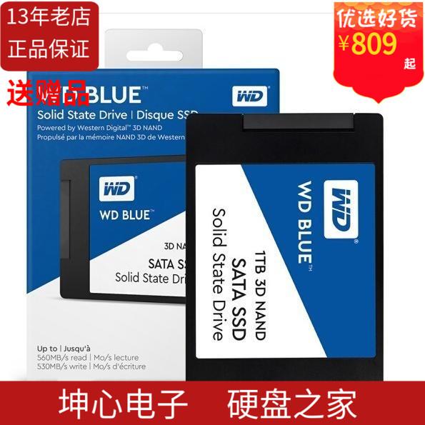 SSD диски Артикул 567015733369