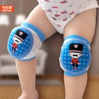 寶寶護膝防摔嬰兒爬行學步夏季薄款運動套蓋小孩幼兒夏天兒童護肘