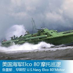 小号手64802  1/48 美国海军Elco 80'摩托巡逻鱼雷艇早期型