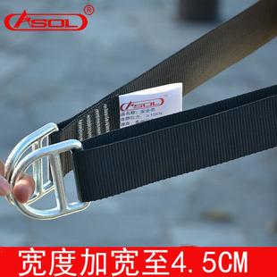 ASOL极限运动攀岩扁带户外登山攀岩装备可调确定点扁带绳降保护站