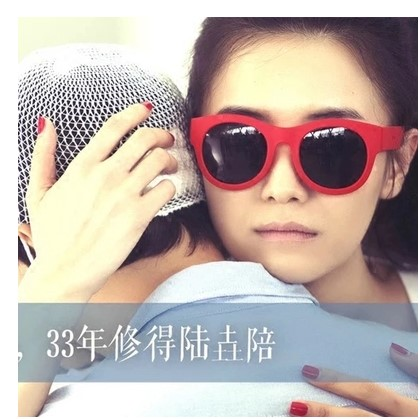 Fluorescent frosted candy color retro round sunglasses