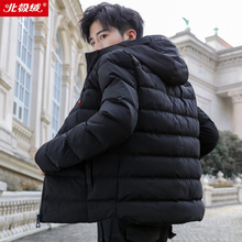 Arctic cotton men's coat, cotton coat, Hoodie, solid color, warm and thick, slim and leisure youth, 2020 spring grey