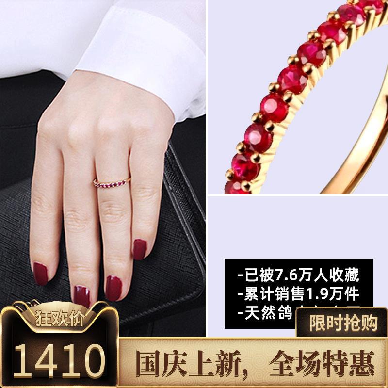 TJジュエリー天然ルビーの指輪サファイアの列戒ミャンマースリランカ18 Kカラー宝石アクセサリー女性