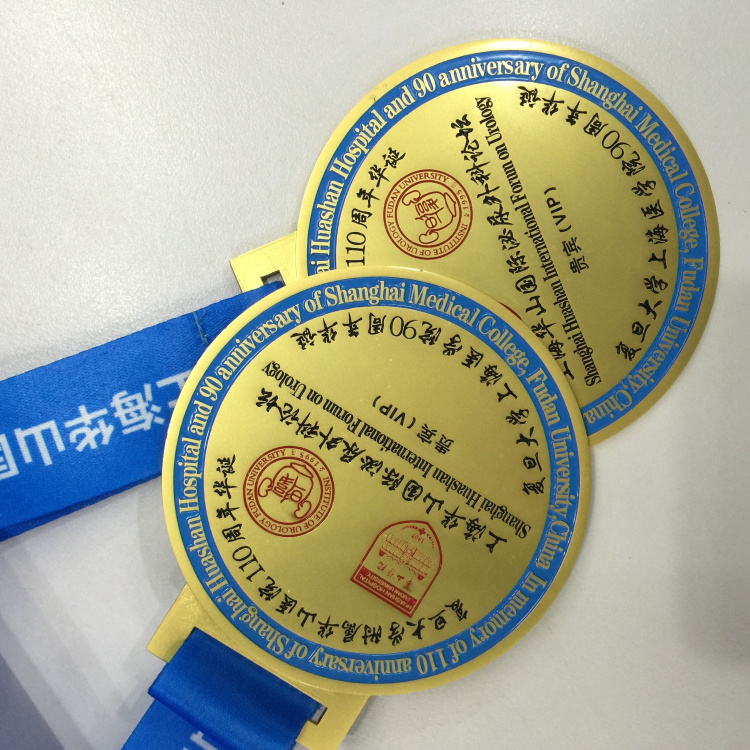 Customization of various mould medals badges silver medals annual meeting of insurance banking companies