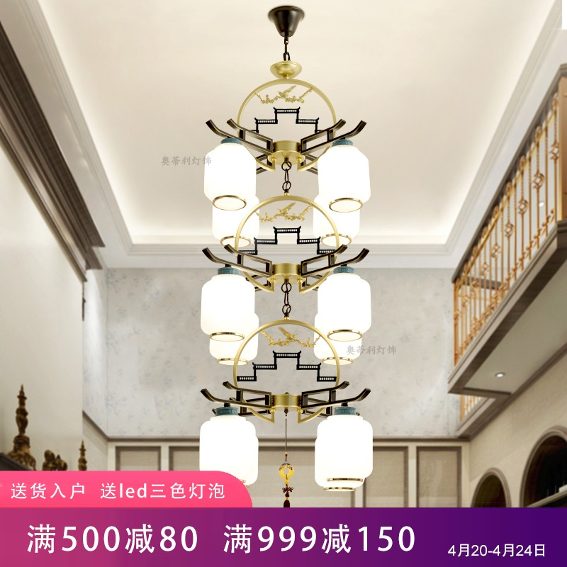 New Chinese style stair lamp long chandelier Chinese style attic restaurant classical large villa duplex floor large chandelier