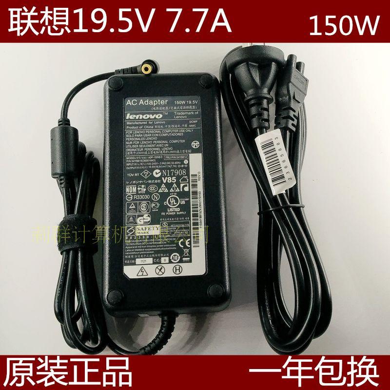 Оригинал объединение Lenovo машина B300 A720 A600 19.5V 7.7A 150W адаптер питания