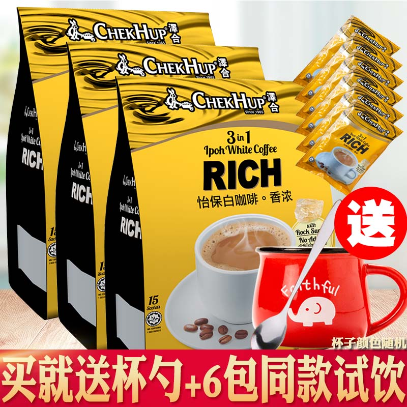 King three in one instant coffee (600gx3 bag) imported from Malaysia