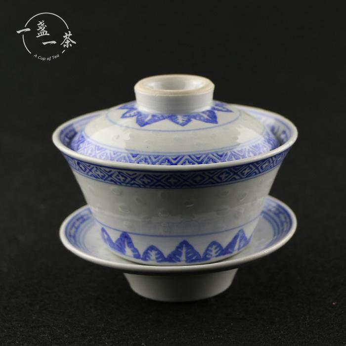 景德镇十大瓷厂老厂货功夫茶具经典青花玲珑盖碗米通三才泡茶盖碗