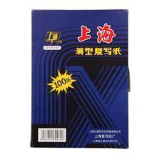 100枚/デリA4コピー用紙ブループリントは手書き細かいコピー用紙大きな紙オフィスを印刷用紙の端の上にカーボン紙青3赤審査用紙に印刷書き換え可能な16Kカラーペーパー、薄い青色の紙を両面紙の薄い青色の紙カーボン紙青紙手書きの罰金を印刷ブルーブランドコピー用紙コピー用紙、印刷、両面カラーは、紙のオフィスを印刷するレビュー論文の最後まで大きな紙をコピー