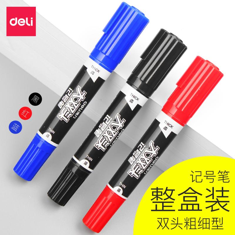 20支/得力洗不掉的油漆笔不掉色记号笔双头黑色粗细头防水速干油性笔大头笔不可擦记好号笔几号笔不褪色两头