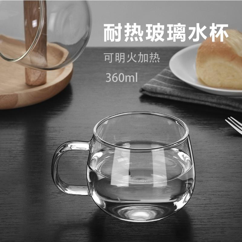小北家加厚耐热玻璃杯子透明水杯牛奶杯果汁杯茶杯炉带把手咖啡杯
