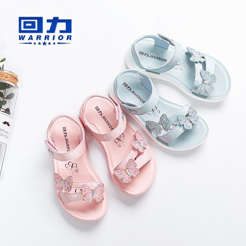 Reline children's shoes children's sandals summer new pansy girls fashion small princess soft bottom non-slip big children tide