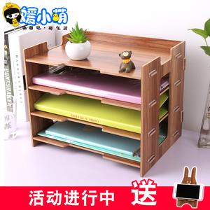 DIY创意办公室桌面文件架 木质多层桌收纳盒资料架书本杂志置物架