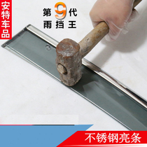 汽车门把手保护膜外饰拉手门腕防刮漆面膜加装防护划痕透明贴纸