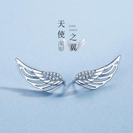 925纯银白色羽毛耳环女超仙韩国气质 显脸瘦的耳钉 翅膀耳饰优雅
