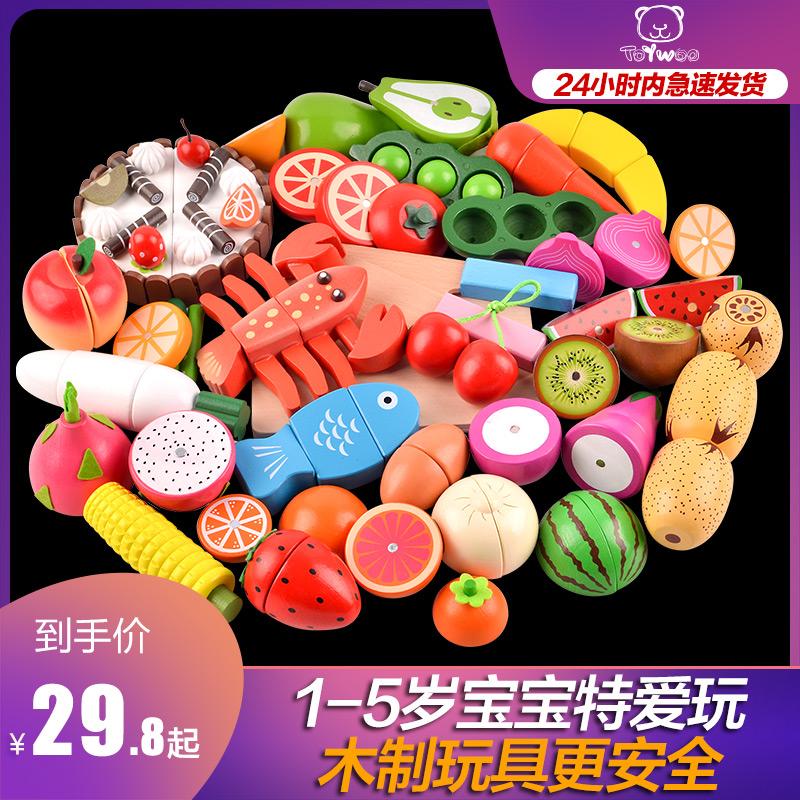 儿童可切水果玩具女孩木制磁性蔬菜切切乐蛋糕过家家厨房玩具男孩