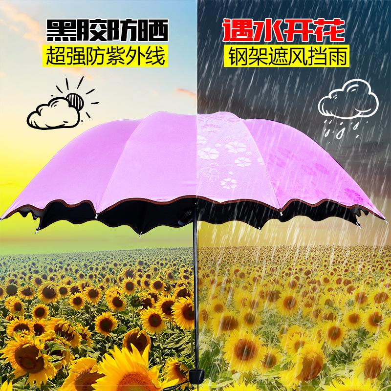 晴雨傘兩用三摺疊女防曬遮陽太陽傘紫外線超大男女雙人傘學生加固