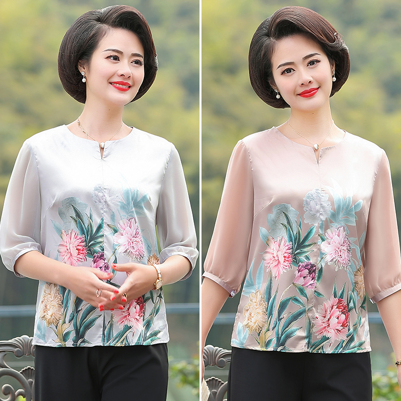 Fashionable clothes for the elderly womens clothes 50-60-70-year-old womens clothes