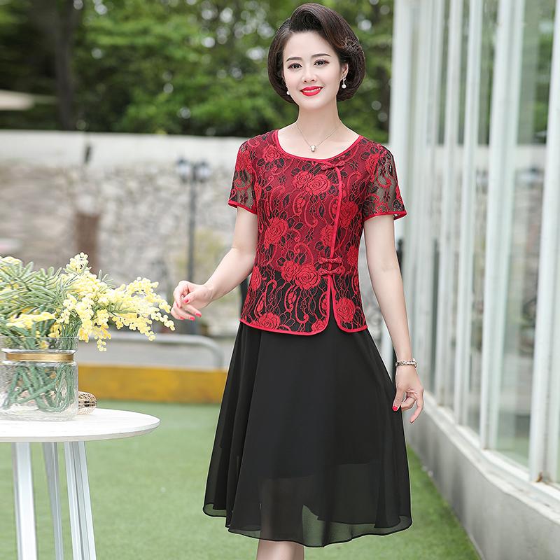 9533时尚韩版中年妈妈装两件套装外夏新款女装外套2019