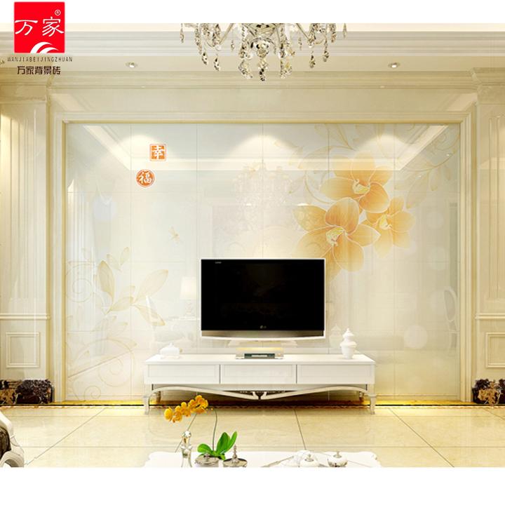 3d现代简约浮雕电视背景墙瓷砖 客厅壁画微晶石电视背景墙砖幸福