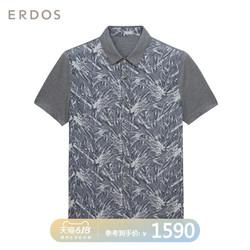 ERDOS 20春夏新品针梭拼接小翻领时尚印花男士短袖衬衫休闲舒适