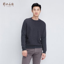Ordos 1980 autumn winter solid color simple cashmere round neck decoration men's sweater knitwear comfortable and versatile