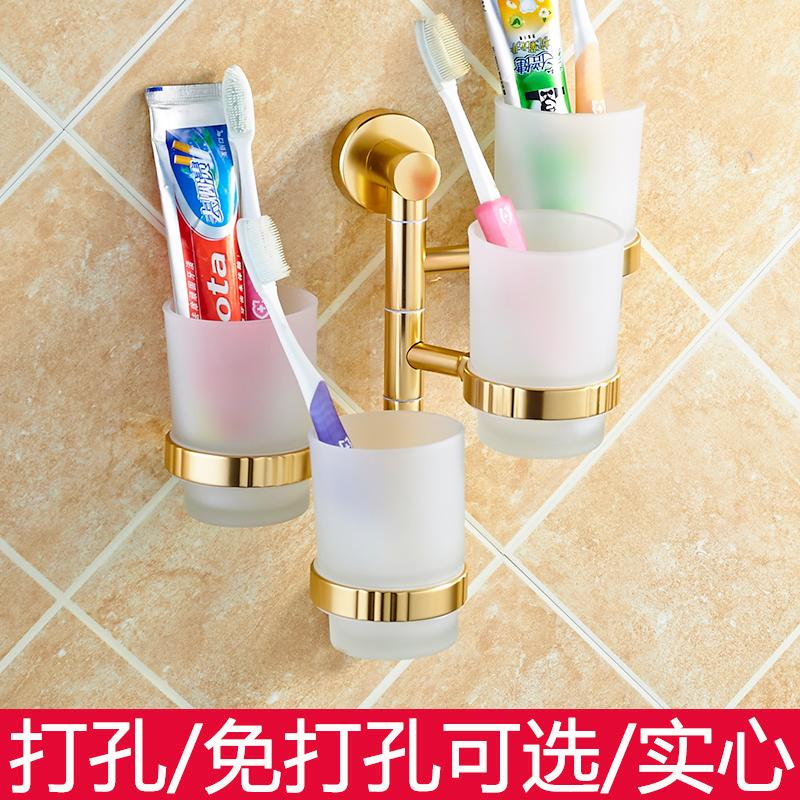 Мэри Дили золотой космическое пространство алюминий Кубок зубной пасты для зубной пасты комплект Настенный держатель для зубной щетки без четырех отверстий