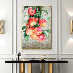 新中式手绘油画入户玄关苹果风景水果餐厅门厅美式装饰画欧式挂画