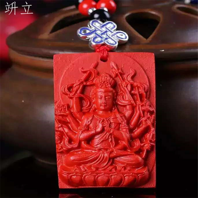 Cinnabar powder pressed thousand handed Guanyin Zodiac rat Guardian pendant necklace for men and women