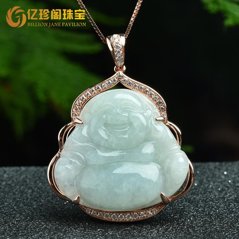 Выпускной сезон натуральной подвески Jade Jade женский Подвеска Maitreya Jade Jade Buddha Pendant Neck Ornament Другое