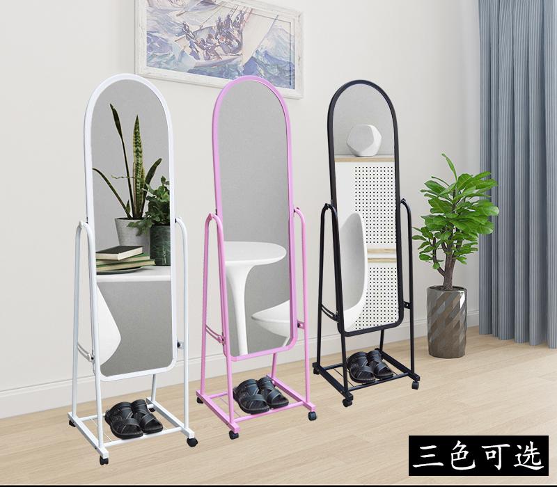 穿衣镜全身镜落地镜壁挂镜子浴室门后换衣镜异形人气时尚支架镜子(用5元券)