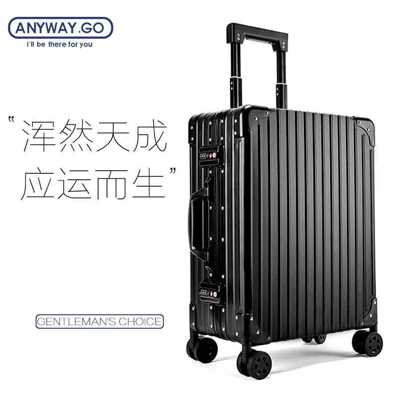 行李箱男全铝镁合金拉杆箱万向轮24寸旅行箱女密码箱金属登机箱20