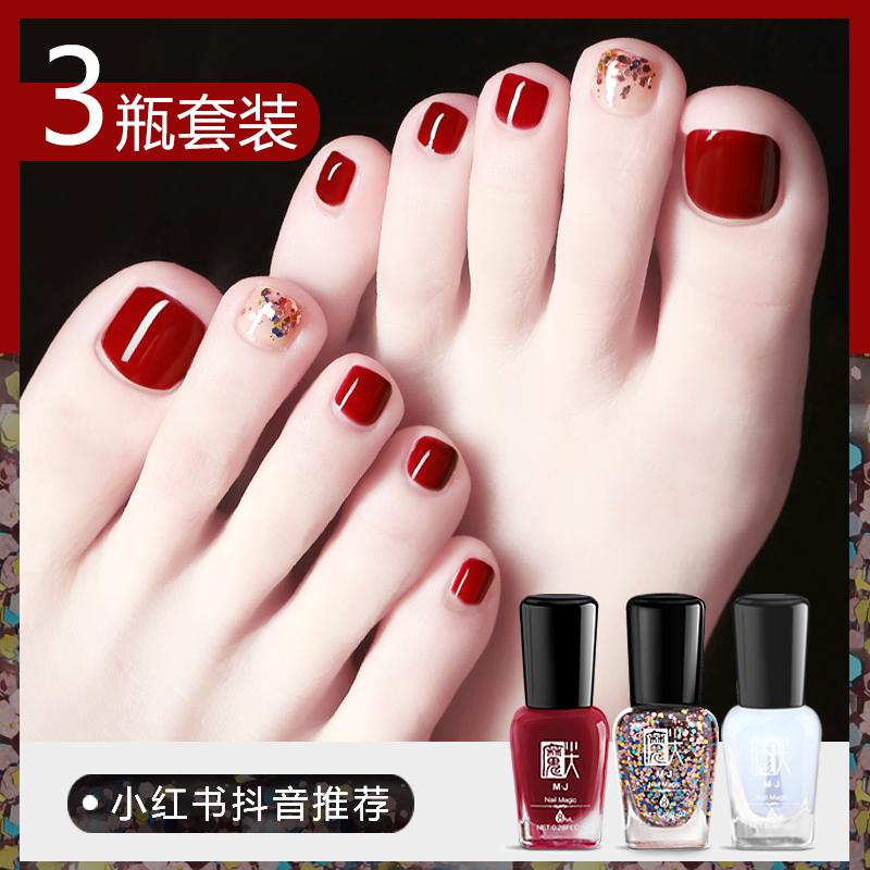 网红款脚指甲油可撕拉无毒无味孕妇女持久免烤快干涂脚趾显白夏天