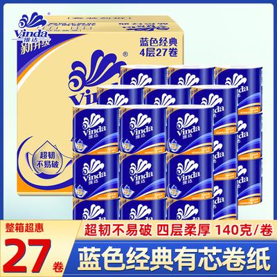 维达卷纸蓝色经典4层有芯纸巾140g*27卷卫生纸卷筒纸家用整箱厕纸
