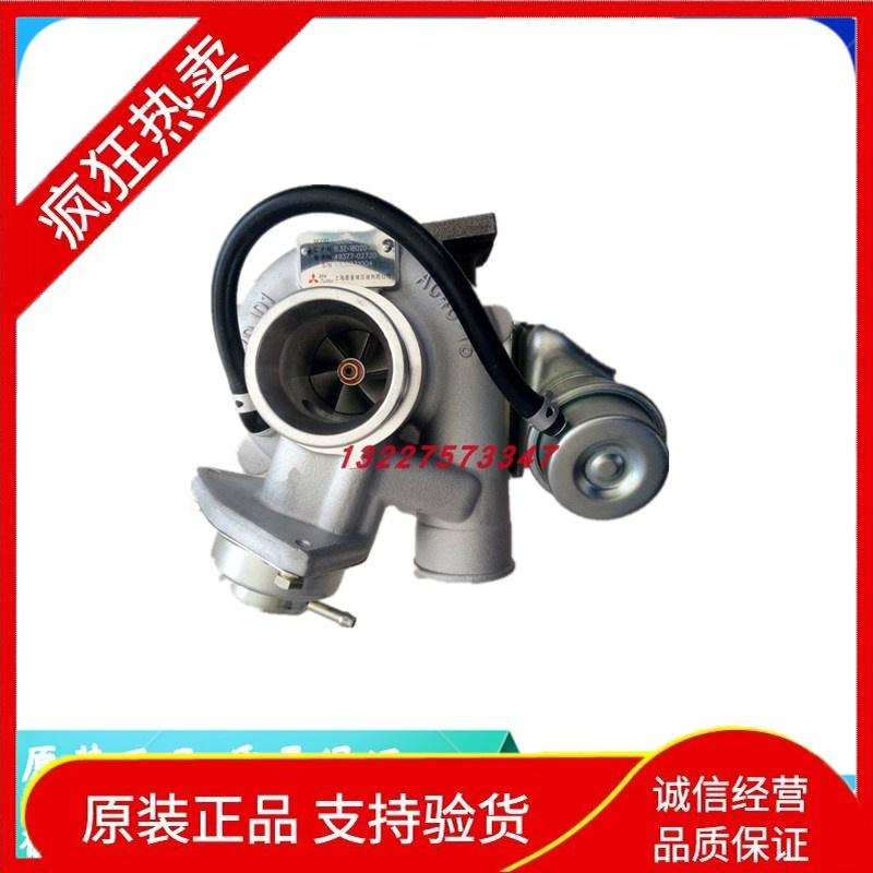 南充天然气TD04L49377-02720 11.3Z-18020-A01上海菱重涡轮增压器
