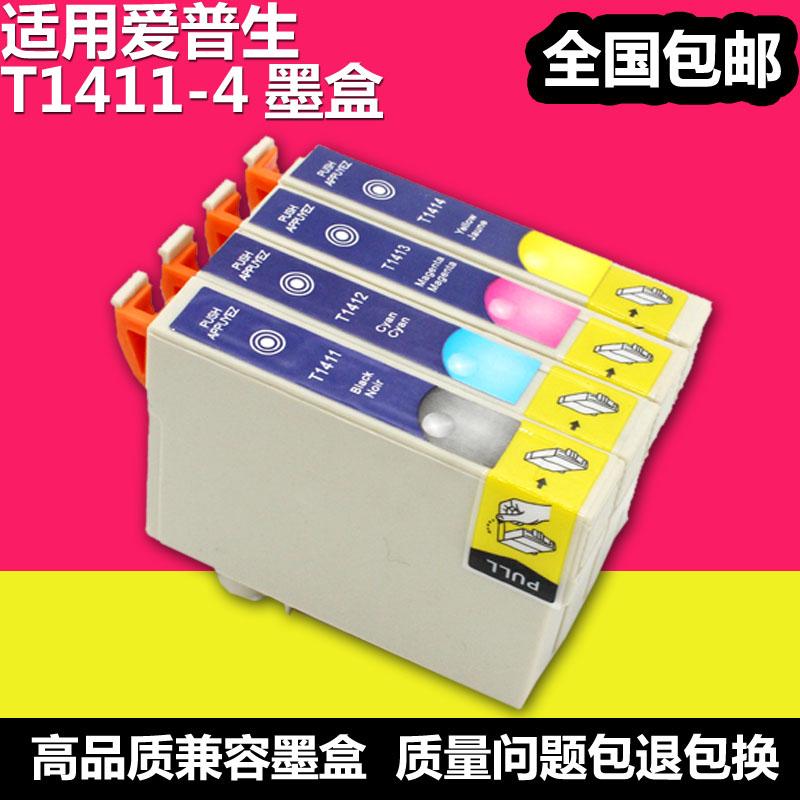 适用爱普生T1411墨盒 ME320 ME340 ME OFFICE 620F打印机墨盒墨水
