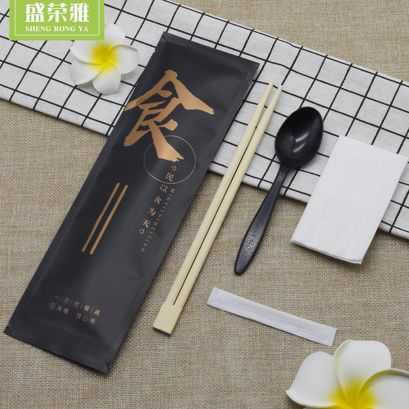 Sheng rongya disposable chopsticks set 4-piece chopsticks spoon brown paper thickened high-grade 4-in-1 take out tableware package