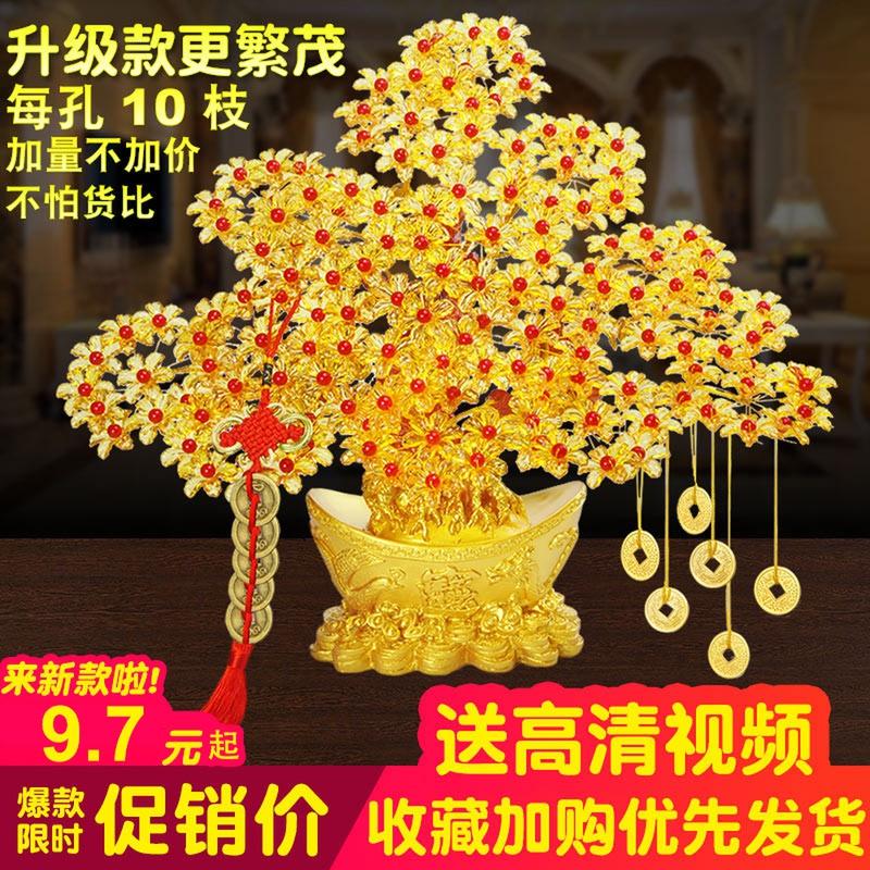 diy制作串珠发财树材料包手工编织招财树饰品配件摆件散珠子包邮