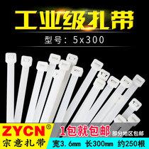 塑料自鎖式扎帶扎帶卡扣強力束線捆帶9mm系列實寬10牛利尼龍扎帶